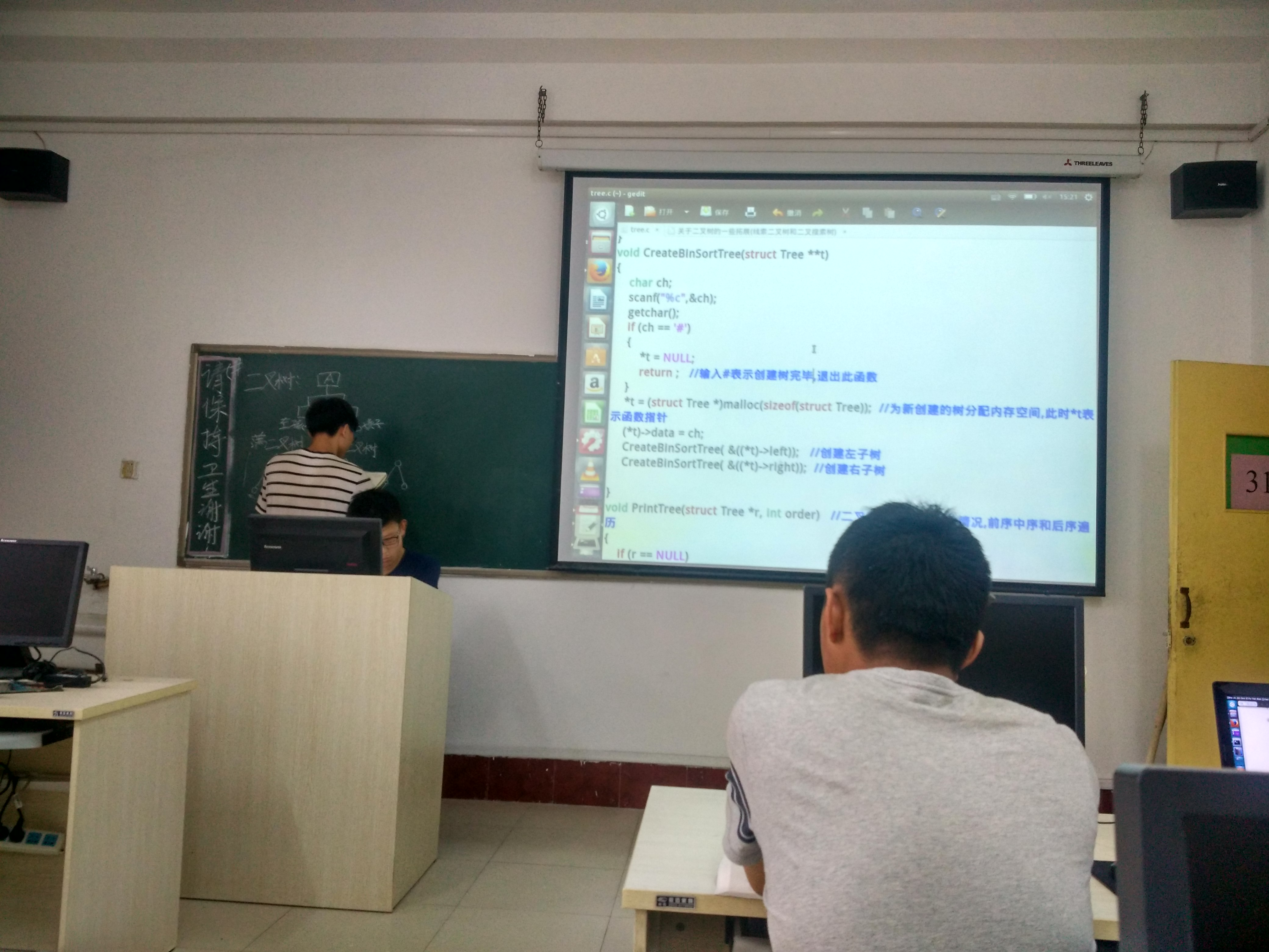 image: http://softlab.sdut.edu.cn/blog/wp-content/uploads/2016/05/0_home_subaochen_git_blog_imgs_softlab-lecture_IMG_20160512_152200_HDR.jpg